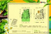 华发新城4室3厅4卫0平方米户型图