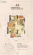 爱普花漾城2室2厅1卫87平方米户型图