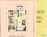 滨江华府3室2厅1卫106平方米户型图