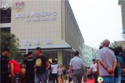 漯河世贸中心外景图