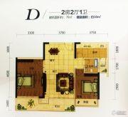 科瑞・江韵2室2厅1卫79平方米户型图