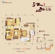 泰禾江山美地3室2厅2卫126平方米户型图