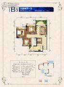 邦泰・国际社区(北区)3室2厅1卫85--97平方米户型图