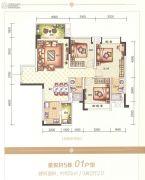 海逸星宸3室2厅2卫105平方米户型图
