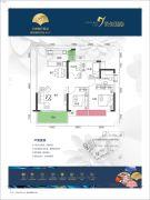 荣佳国韵3室2厅2卫95平方米户型图