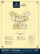 恒大绿洲3室2厅2卫80--121平方米户型图