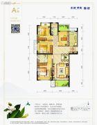 龙湖紫宸4室2厅2卫125平方米户型图