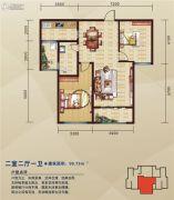 泛宇惠港新城2室2厅1卫99平方米户型图