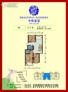 中和金佰3室2厅2卫98平方米户型图