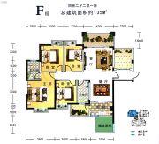 宏瑞新城4室2厅2卫135平方米户型图