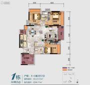 三水冠军城3室2厅2卫119平方米户型图