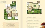 融侨观邸3室2厅2卫169平方米户型图