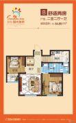 金谷阳光地带2室2厅1卫84平方米户型图