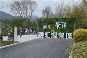 福州温泉城(原融汇温泉城)外景图