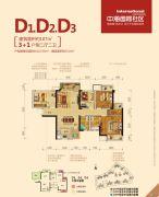 中海国际社区4室2厅2卫107平方米户型图