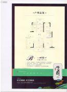 万江北山园3室2厅2卫119平方米户型图