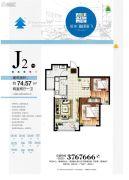 福瑞福海门2室2厅1卫74平方米户型图