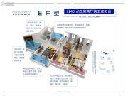 碧桂园海湾1号4室2厅2卫140平方米户型图