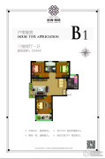 京海铭筑3室2厅1卫105平方米户型图