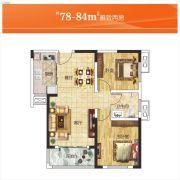 天纵城2室2厅1卫78--84平方米户型图