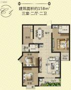 天泽茗园3室2厅2卫158平方米户型图