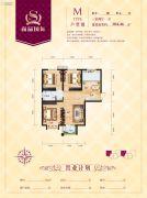 尚品国际3室2厅1卫104平方米户型图