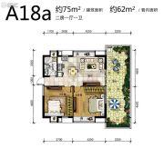 雅居乐原乡2室1厅1卫75平方米户型图