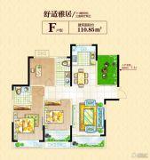 冠景瑞园3室2厅2卫110平方米户型图