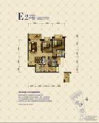 洱海天域3室2厅2卫125平方米户型图