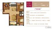 紫荆城 小高层3室2厅1卫104平方米户型图