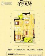 星河天骄2室2厅1卫78平方米户型图