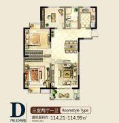 景城名郡3室2厅1卫114平方米户型图