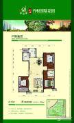 创业・齐悦花园3室2厅2卫193平方米户型图