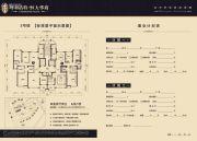 恒大华府2室2厅2卫204--205平方米户型图