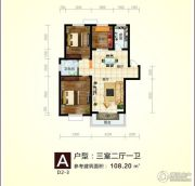 东方豪庭3室2厅1卫108平方米户型图