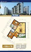 星城国际3室2厅1卫110--120平方米户型图