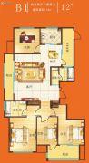 义乌城4室2厅2卫168平方米户型图