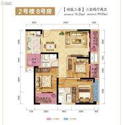 志龙观江�X3室2厅2卫75平方米户型图