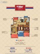 融恒・紫晶香郡3室2厅1卫88平方米户型图