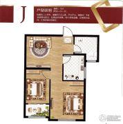 容大东海岸2室1厅1卫73平方米户型图