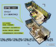 紫晶唐3室2厅2卫45平方米户型图
