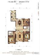丽景长安3室2厅2卫137平方米户型图