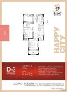 金圆幸福城2室2厅1卫78平方米户型图