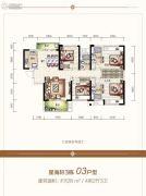 海逸星宸4室2厅3卫128平方米户型图