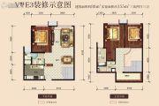 保利国宾首府3室2厅2卫88平方米户型图