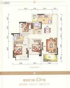 海逸星宸3室2厅2卫97平方米户型图