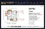美江国际社区3室2厅2卫114平方米户型图