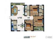 星辰公馆3室2厅1卫122平方米户型图