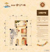 碧桂园金沙滩1室1厅1卫50--74平方米户型图