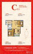 鑫江水青花都2室2厅1卫88--92平方米户型图